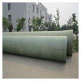 無鹼玻璃鋼保護管 常德風管法蘭