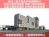杭州土建施工资质办理业绩入库