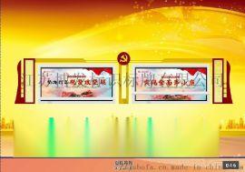 镇江精神堡垒定制 厂家免费设计