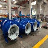 潛水軸流泵井筒 軸流泵 混流泵