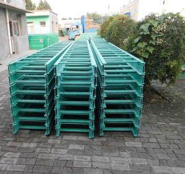 枣庄电力电缆玻璃钢桥架 托盘式电缆桥架
