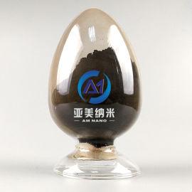 纳米氮化钙  荧光粉原料,二氮化三钙Ca3N2