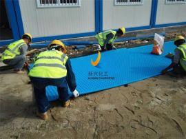 施工道路防滑板生产工厂