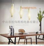 sover松伟照明庆典餐厅吊灯LED个性简约现代