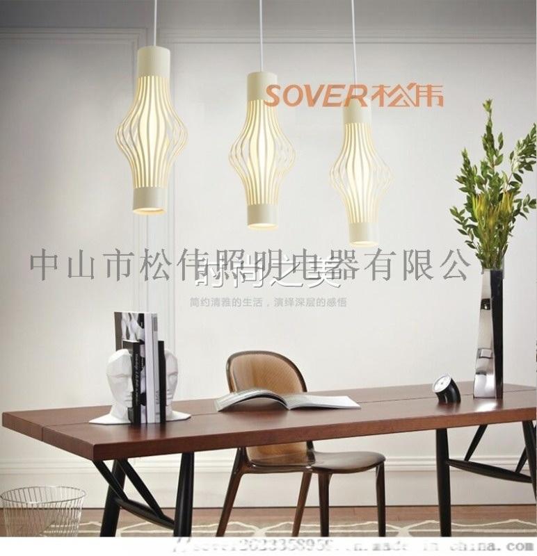 sover鬆偉照明慶典餐廳吊燈LED個性簡約現代