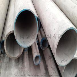 佛山供应非标定制2520不锈钢管