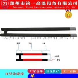 H型硅碳棒型号功率计算 广州h型碳化硅管加热棒