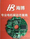 (海博電機)3.7V/7.4V鋰電池供電驅動方案
