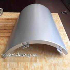 包柱铝单板 弧形铝单板生产厂家_欧百得
