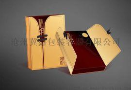 厂家专业定做保健品 药品外包装盒 高档小礼品盒 硬纸板礼盒