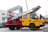 高丽亚28米云梯车 江铃底盘 厂家直销 品质保障