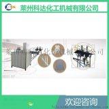 反应设备 热熔胶棒成套设备 莱州科达化工机械