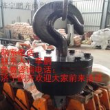 专业生产吊车主钩、副钩、小钩