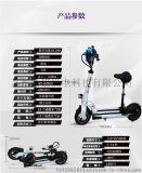 coolpower电动滑板车
