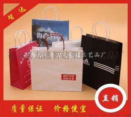 厂家直销通用纸袋 可爱礼品纸袋 (免费提供简单设计)