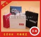 廠家直銷通用紙袋 可愛禮品紙袋 (免費提供簡單設計)
