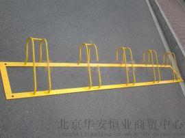 北京钢筋自行车停放架