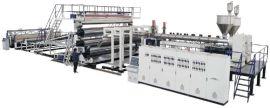 PE、PVC、CPE、TPO、EVA高产宽幅土工膜设备/防水卷材生产线