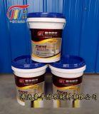 多彩有机硅橡胶防水涂料 厂家直销 有机硅防水涂料