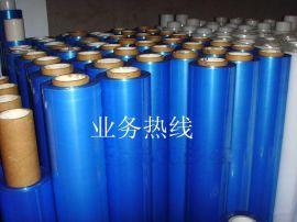 深圳PE蓝色静电保护膜