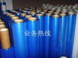 深圳PE藍色靜電保護膜