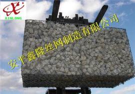 河道防洪格宾笼 铅丝石笼网箱护岸 格宾石笼网价格