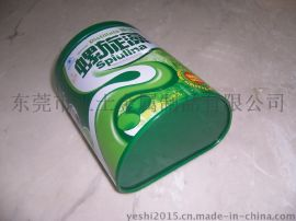 YESHI制造半圆形药品包装罐/一级马口铁保健品罐