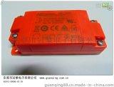 SAA/CE/UL/TUV認證15W系列戶內LED驅動電源