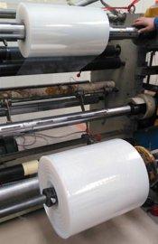 全自动拉伸真空包装机专用膜 供挤拉伸膜厂家 多层共挤拉伸膜批发