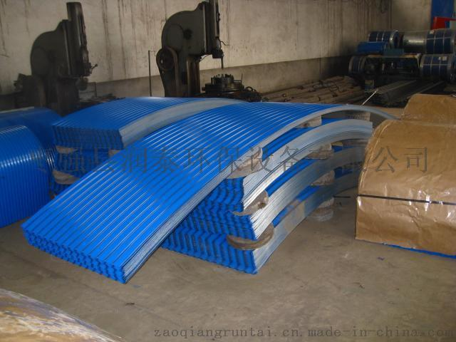 枣强县润泰环保设备加工定做输送带防尘罩  玻璃钢防雨罩