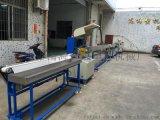 远锦塑机YJ55医用PVC管挤出机 PVC输液管挤出机 PVC医用导管挤出机