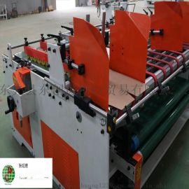 半自动粘箱机包装机械有限公司