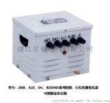 厂家直供JMB系列行灯照明变压器
