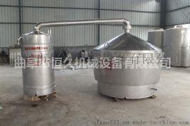 曲阜恒久酿酒设备生产厂家 鄂尔多斯家庭小作坊白酒酿酒设备报价 原浆酒玉米酒酿酒设备