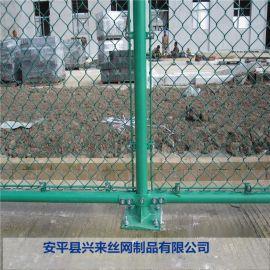 勾花网围栏 勾花网规格 篮球场护栏网