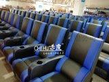 中国制造商高端影院沙发 电影院座椅 电动能沙发厂家