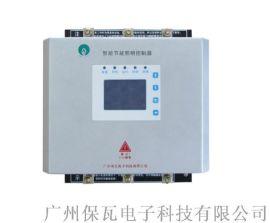 JN節能模組(ZLB3000-SQ-100/3路燈智慧控制箱內使用)