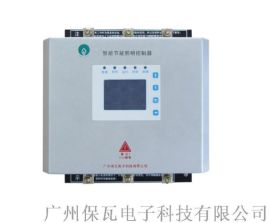 JN节能模块(ZLB3000-SQ-100/3路灯智能控制箱内使用)