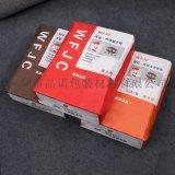 广州品诺编织袋 纸塑复合袋 牛皮纸袋 集装袋