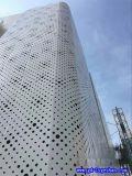常德穿孔铝板幕墙 铝板冲孔字 冲孔铝单板吊顶 穿孔铝板多少钱
