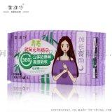 竹纤维卫生巾,360mm夜用姨妈巾