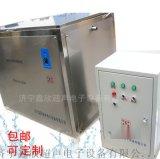 汽车缸体散热器及零部件超声波清洗机山东鑫欣