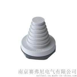 电缆密封穿线板 南京赛弗尼CES-KPF穿线板
