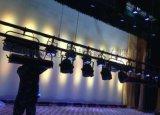 广州舞台灯光生产厂家 最好的舞台灯光厂家