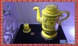 廠家供應金鑲玉陶瓷酒具 十二生肖酒杯 商務禮品定製