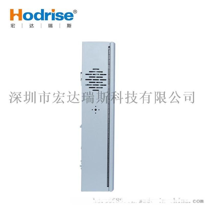 供应DAP2321型可燃气体报警器