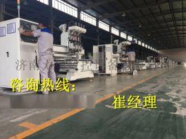 自动化控制板式家具开料机加工中心设备