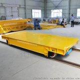 優質車間電動車平板 軌道運行平板車定製廠家