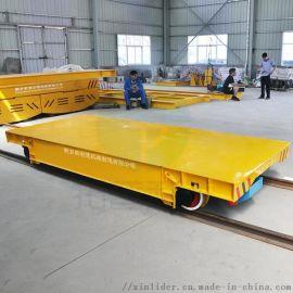 车间电动车平板 轨道运行平板车定制厂家