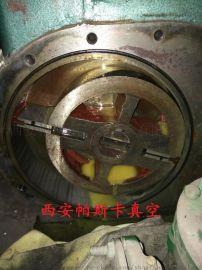 西安2X系列旋片真空泵维修皮带式真空泵耐磨耐用